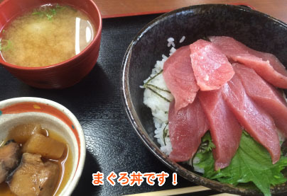 朝定食!下田港近く金目亭にて朝ご飯