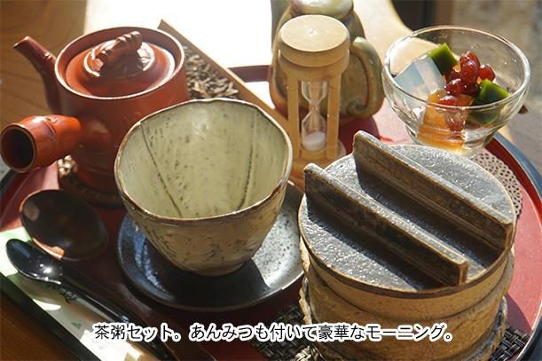 松鶴園の朝粥セット