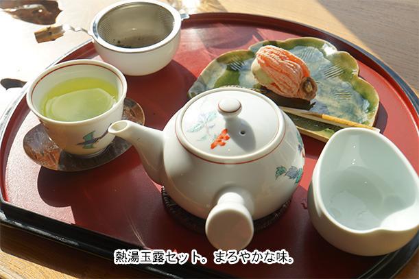 松鶴園の熱湯玉露セット