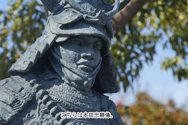 本田忠勝の像