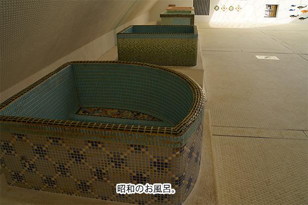 昭和35年頃のお風呂