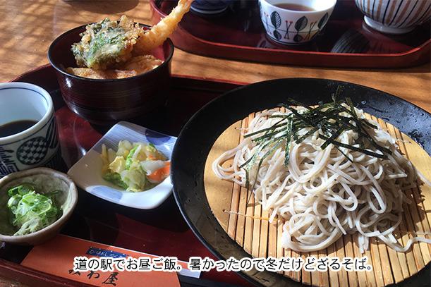 道の駅志野・織部のレストラン