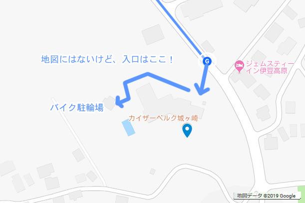 カイザーベルク城ケ崎の行き方