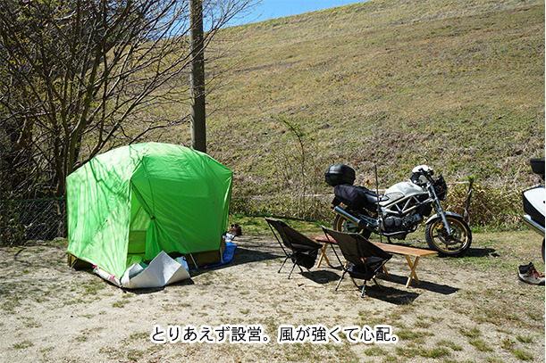 保古の湖キャンプ場 キャンプツーリング