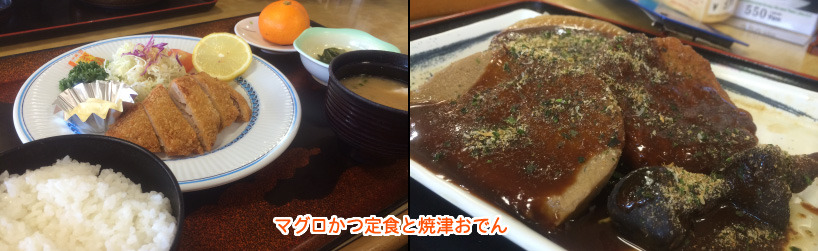 11-6マグロかつ定食