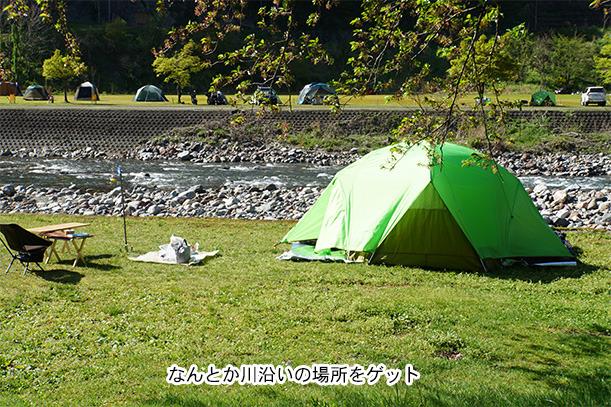 麻那姫湖青少年旅行村 キャンプツーリング