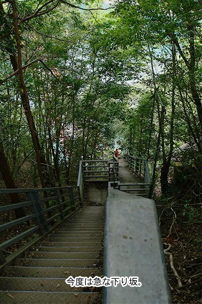 湖上駅へと続く階段
