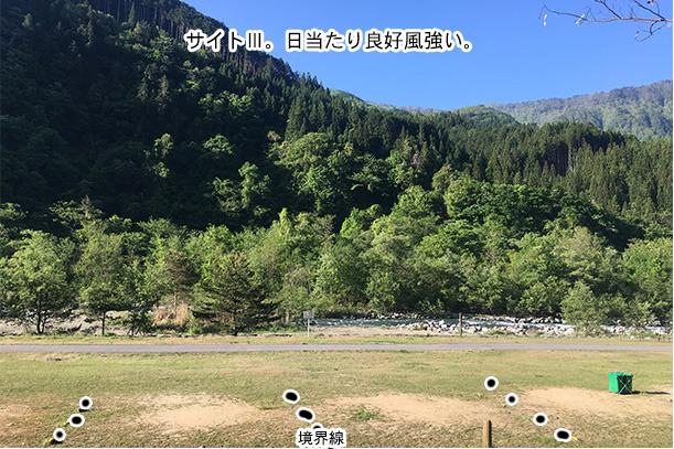 奥飛騨温泉郷オートキャンプ場 サイト3