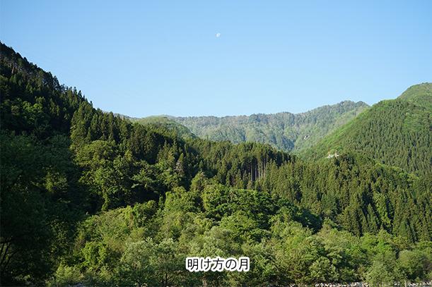 奥飛騨温泉郷オートキャンプ場の朝