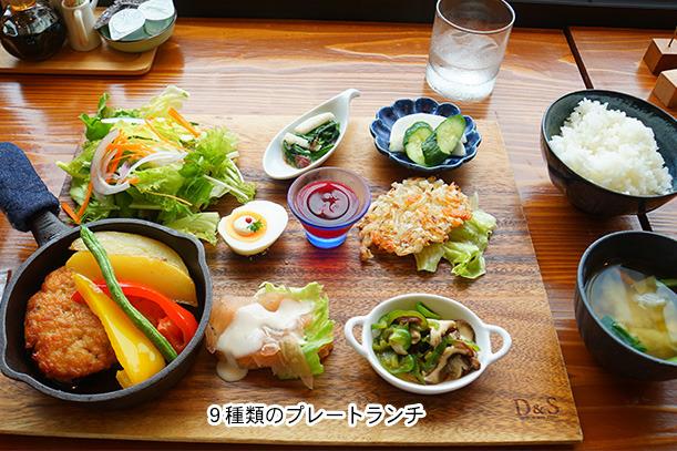 Mahana Table 日替わりランチ