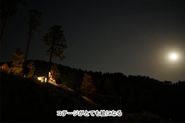 ガラガラ山キャンプ場