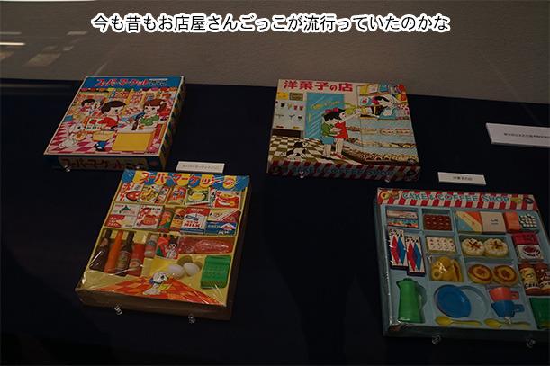 レトロなお菓子箱