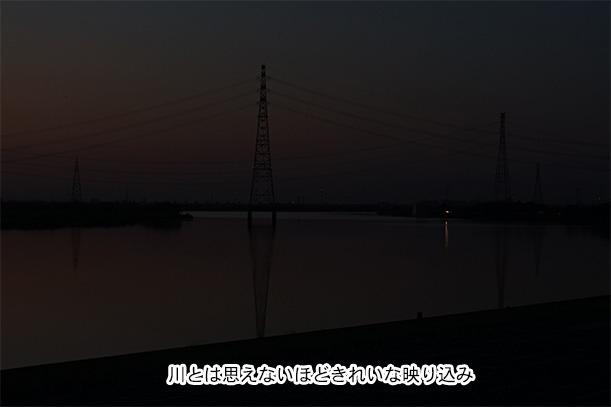 夜明け前の木曽川