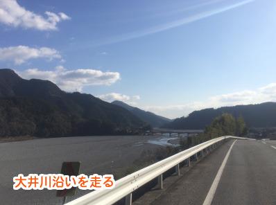 14-12月の大井川