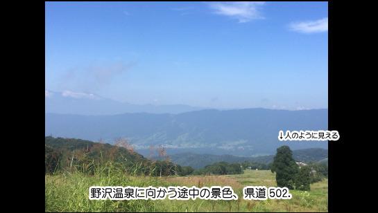 22-7長野県道502