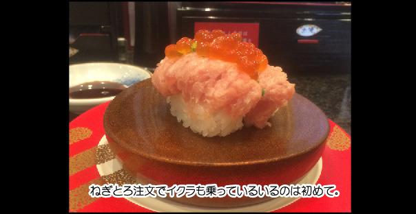 23-2金沢まいもん寿司