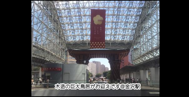 名古屋発日帰りツーリングBlog表紙23