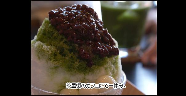 23-6カフェのかき氷