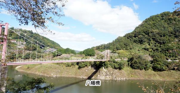 24-4八幡橋