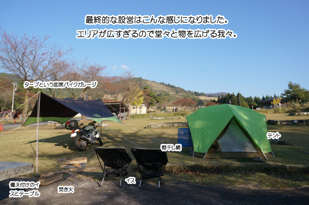 27-16キャンプ場レイアウト