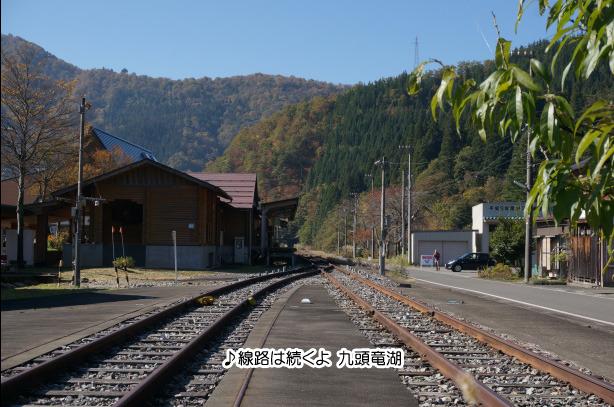27-2道の駅九頭竜
