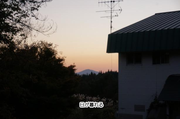 27-20遠き山に日は落ちて