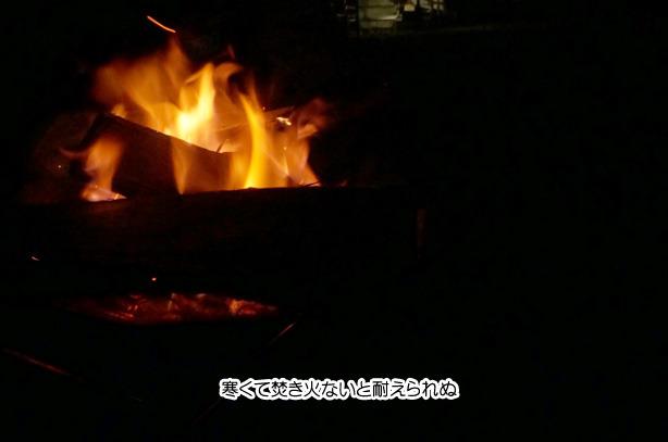 27-23ユニフレームの焚き火台