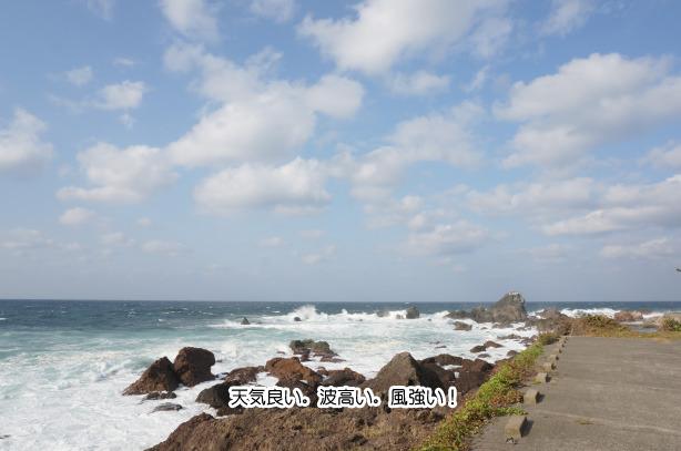 27-28荒れ狂う日本海