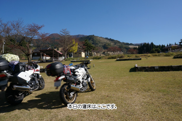 27-3六呂師高原キャンプ場