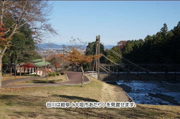 29-10大津谷公園