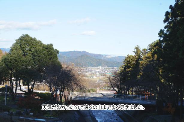 29-11大津谷公園