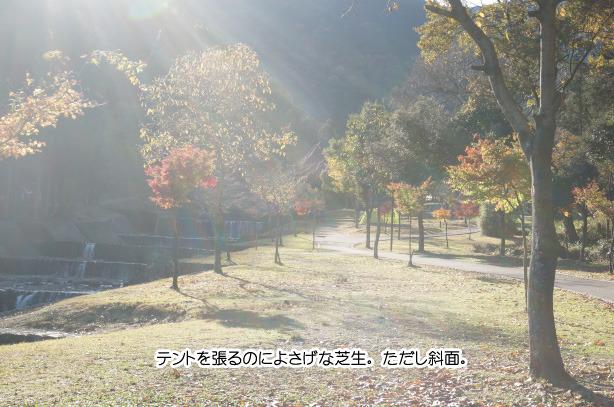 29-9大津谷公園