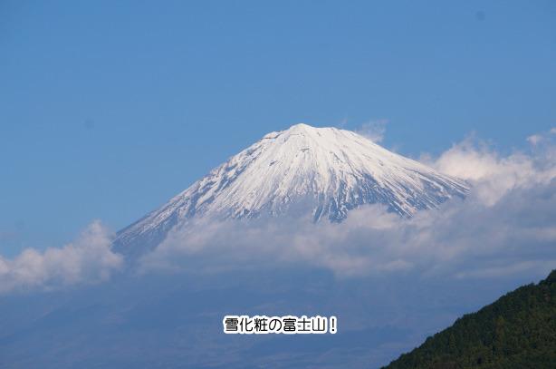 30-1富士山が頭を出した