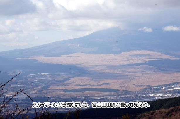 30-4富士山見えず