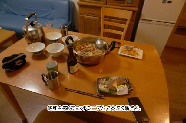 30-6自炊の夕食はブリ鍋/ブリのおいしい季節です