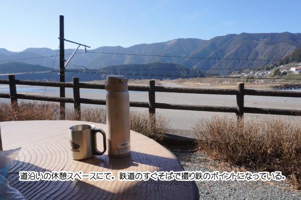 32-10大井川の見える休憩ポイント