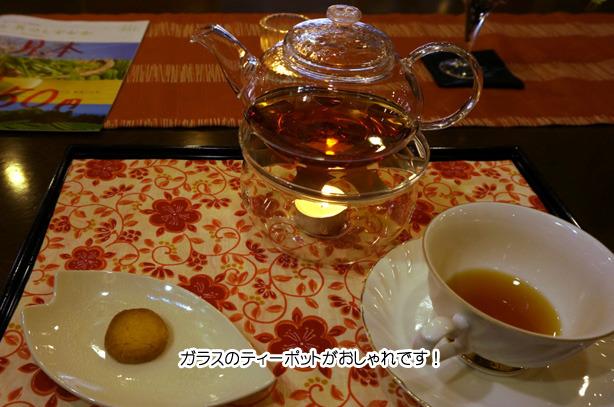 32-16川根紅茶