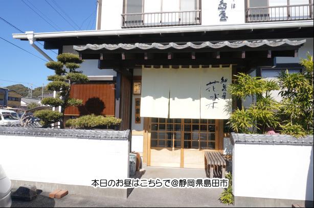 32-5細島屋花水木