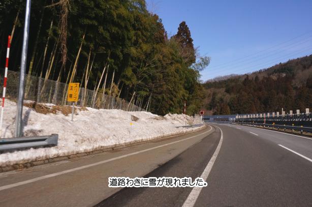 34-2道路わきの雪