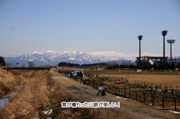 34-7雪のつもった山脈