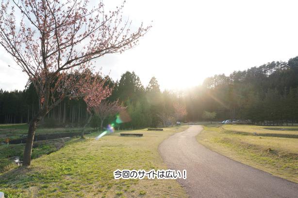 六呂師高原温泉キャンプ場