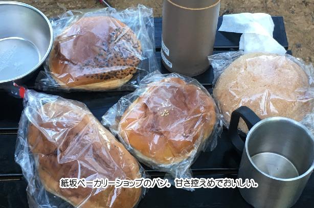 ベーカリーショップ上坂 パン