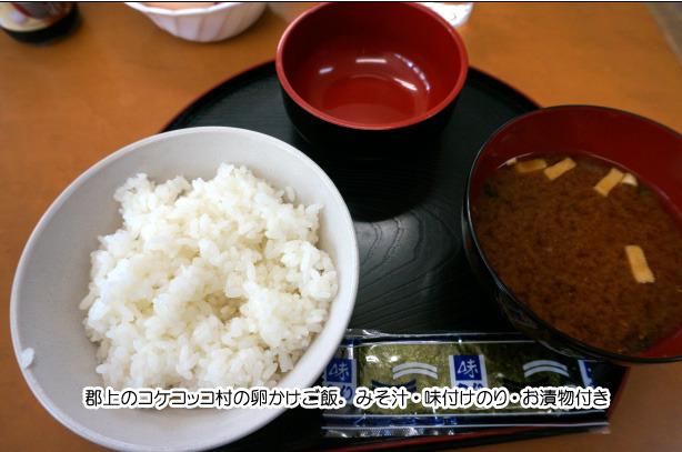 コケコッコ村.jpg