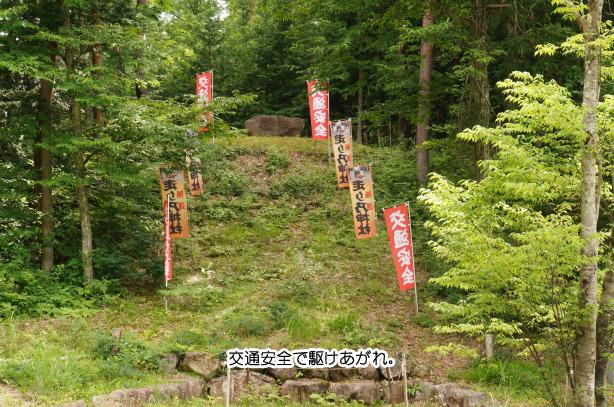 走り乃神社.jpg
