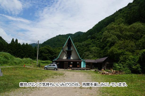 みどりの森.jpg