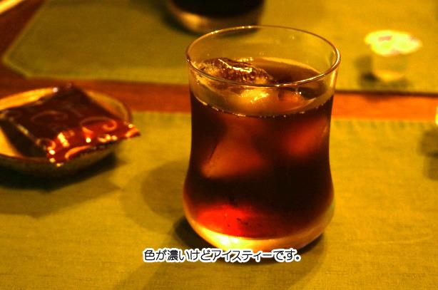 カフェ kurumu.jpg