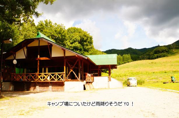 一色の森キャンプ場.jpg
