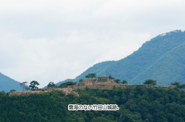 竹田山城跡