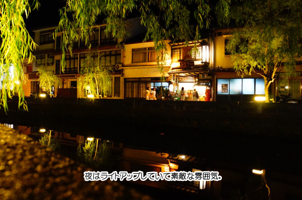 城崎温泉 夜