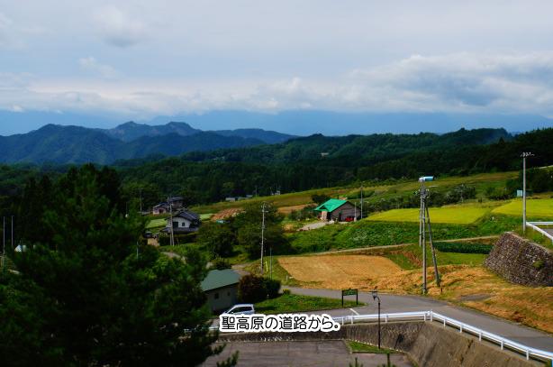 聖高原.jpg